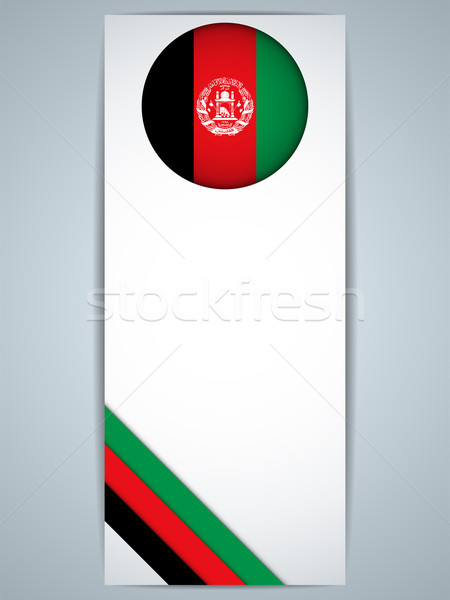 Afghanistan Country Set of Banners Stock photo © gubh83