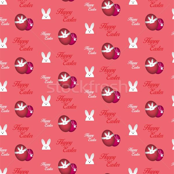 ウサギ バニー ピンク シームレス ベクトル ストックフォト © gubh83