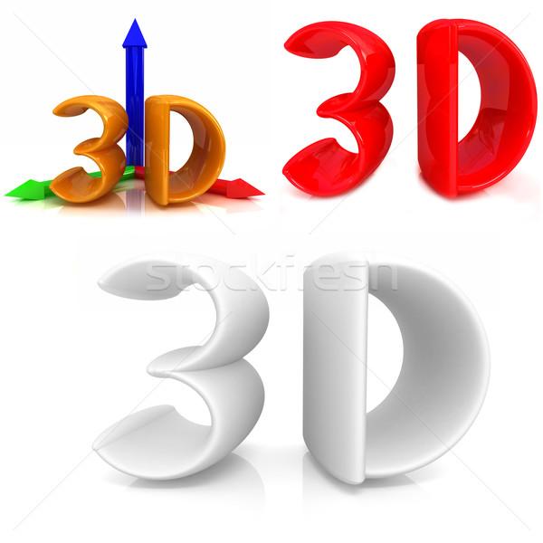 3d tekst witte business technologie theater Geel Stockfoto © Guru3D