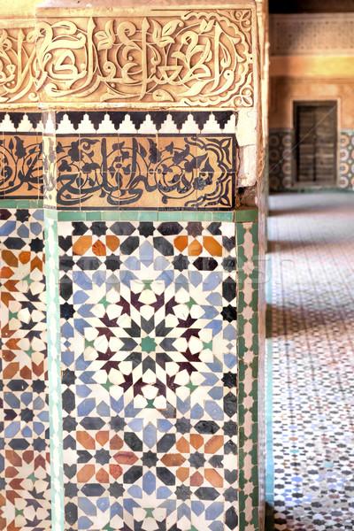 Távolkeleti építészet Marokkó észak Afrika fal Stock fotó © haraldmuc