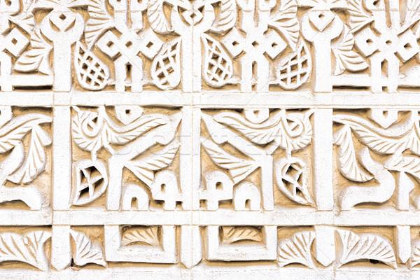Moroccan architecture detail Stock photo © haraldmuc