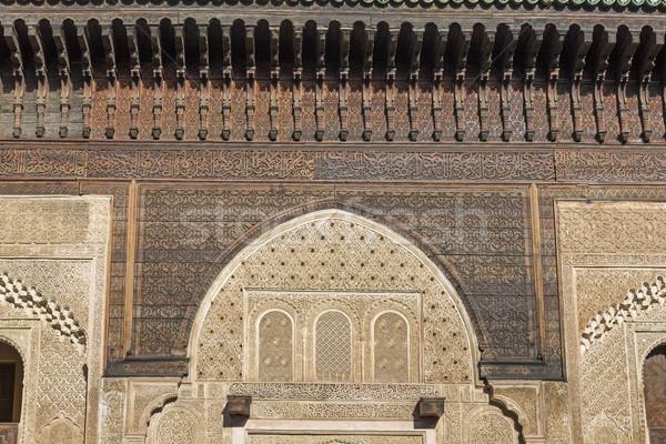 Távolkeleti építészet fal szépség művészet utazás Stock fotó © haraldmuc