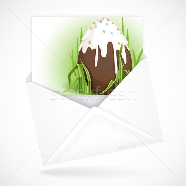 Chocolate Easter Egg. Stock photo © HelenStock