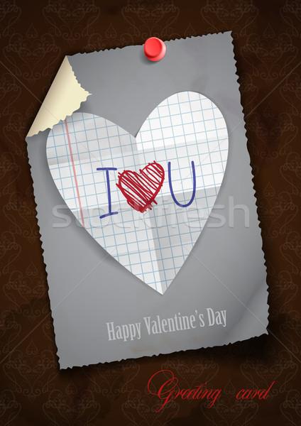 グリーティングカード デザインテンプレート 幸せ バレンタインデー eps 10 ストックフォト © HelenStock