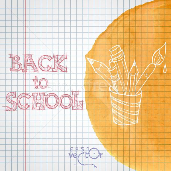 学校 学用品 eps 10 ビジネス 図書 ストックフォト © HelenStock