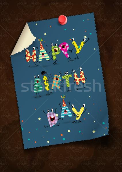 グリーティングカード デザインテンプレート カラフル 歳の誕生日 幸せ 背景 ストックフォト © HelenStock