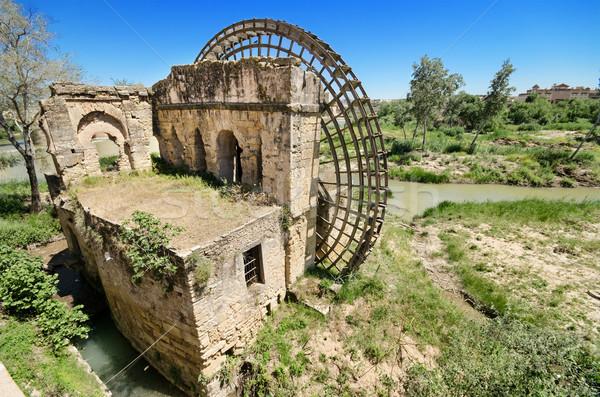 Ruiny starożytnych arabskie młyn Hiszpania domu Zdjęcia stock © HERRAEZ