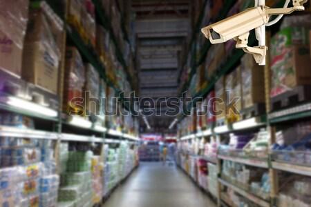 Cctv lemez bent épület védelmez technológia Stock fotó © hin255