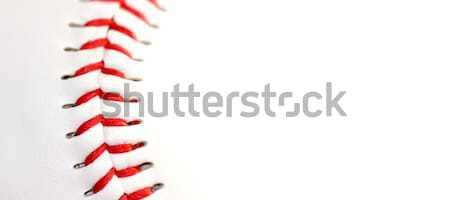 Stock photo: Base ball close up