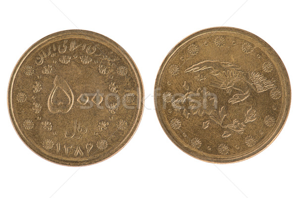 Iran coin Stock photo © homydesign