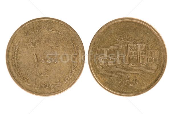 Iran munt achteraanzicht witte business Stockfoto © homydesign