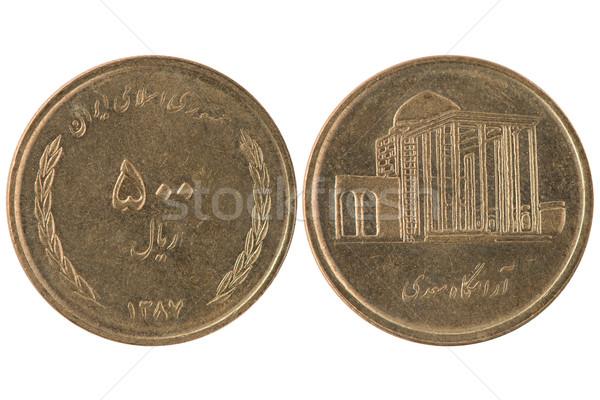 Irã moeda ver de volta branco negócio Foto stock © homydesign