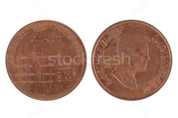 One jordanian Qirsh Stock photo © homydesign