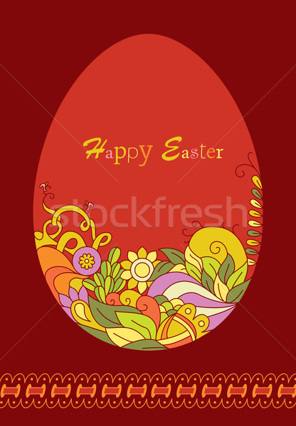 Húsvéti tojás kártya húsvét boldog klasszikus fehér Stock fotó © iaRada
