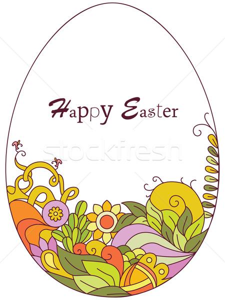 Easter egg karty Wielkanoc szczęśliwy vintage biały Zdjęcia stock © iaRada