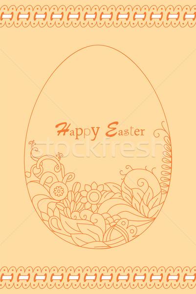 Stock fotó: Nem · leírás · húsvét · boldog · kártya · klasszikus