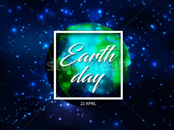Vektör dünya dünya dünya gezegeni gün metin Stok fotoğraf © Iaroslava
