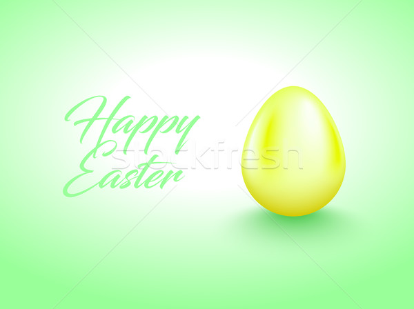 Light yellow egg fresh mint background. Bright greeting card with Happy Easter text. Simple design Stock photo © Iaroslava