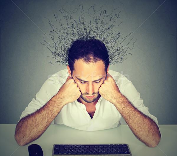 ストックフォト: 悲しい · 男 · 脳 · 行 · 見える