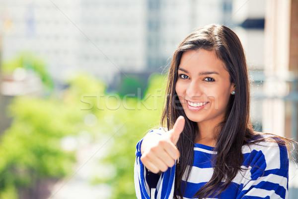 Femme isolé ville heureux belle femme Photo stock © ichiosea