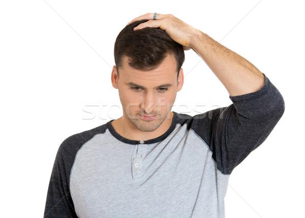 man daydreaming Stock photo © ichiosea