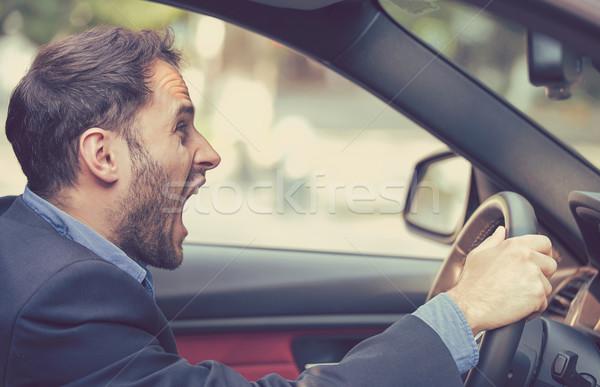 Lado perfil enojado conductor negativos humanos Foto stock © ichiosea