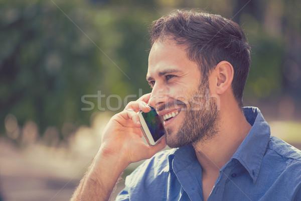 Stok fotoğraf: Yakışıklı · mutlu · gülen · kentsel · profesyonel · adam