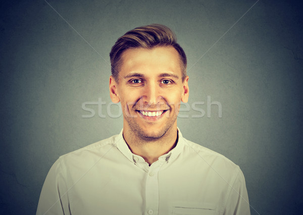 Headshot smiling modern man, creative professional  Stock photo © ichiosea