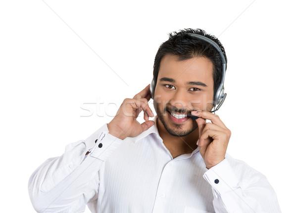 Operator, support staff Stock photo © ichiosea
