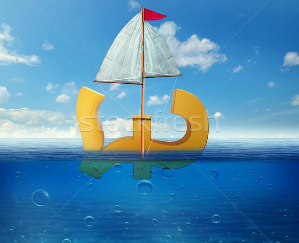 Pound sinking in sea symbol of future UK economy depression recession economic downturns. Results of Stock photo © ichiosea