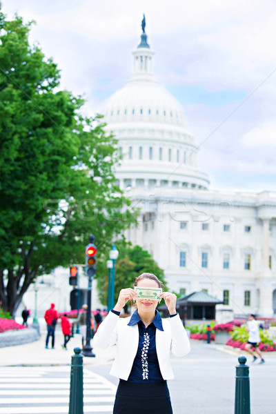 Homme politicien Washington DC portrait calme Photo stock © ichiosea