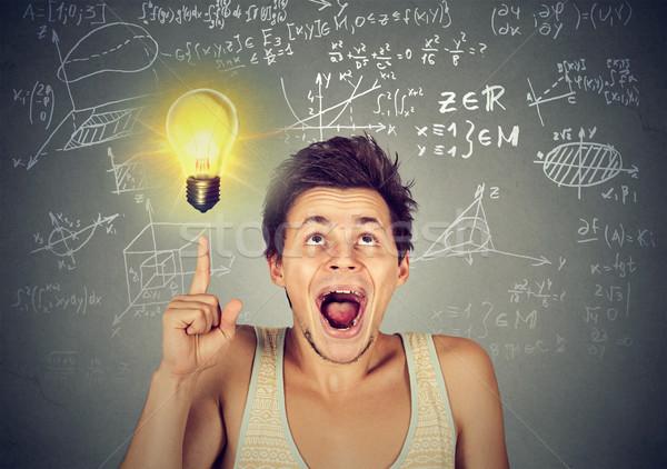 Smart student having great idea Stock photo © ichiosea