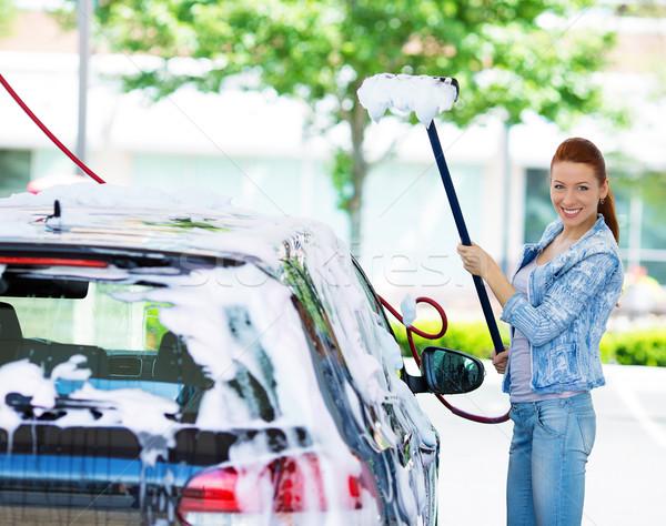 улыбаясь стиральные очистки компактный автомобилей Сток-фото © ichiosea