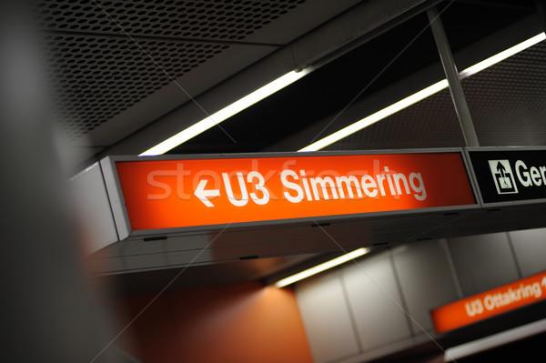 Stock photo: Subway station sign, Vienna, Austria