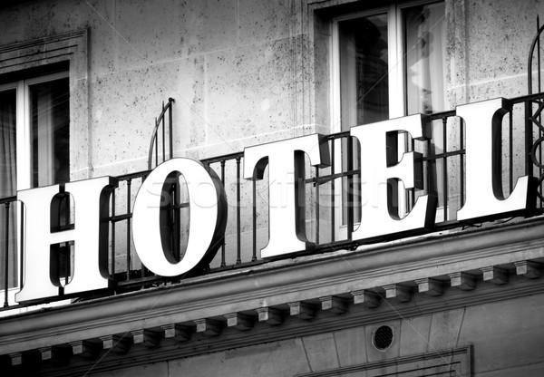 ホテル 黒白 ロゴ ヴィンテージ 建物 家 ストックフォト © ifeelstock