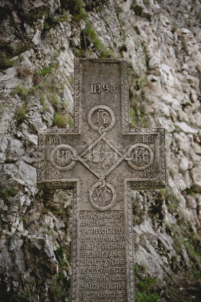 Cross at Count Dracula's Castle. Stock photo © ifeelstock