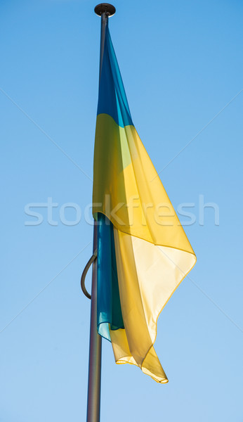 Flying Ukraine flag in Strasbourg Stock photo © ifeelstock