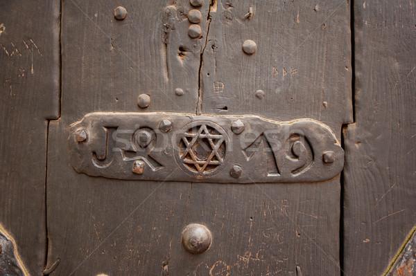 Metallico star primo piano porta acciaio frame Foto d'archivio © ifeelstock