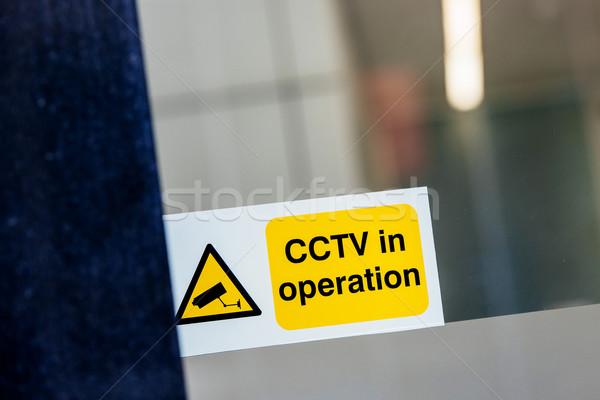 Cctv operáció matrica felirat biztonság hálózat Stock fotó © ifeelstock