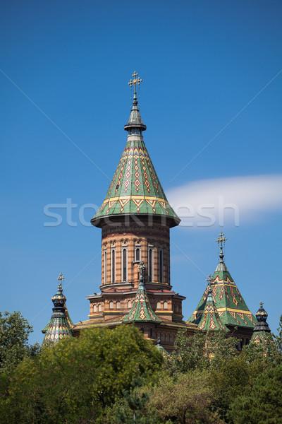 Ortodoks katedral şehir mimari mavi gökyüzü kule Stok fotoğraf © igabriela