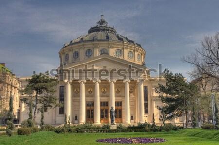 румынский Бухарест Румыния весны здании театра Сток-фото © igabriela