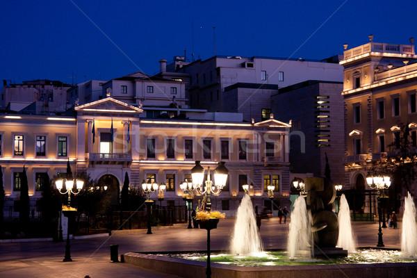 Kotzia Square and Athens Cityhall Stock photo © igabriela