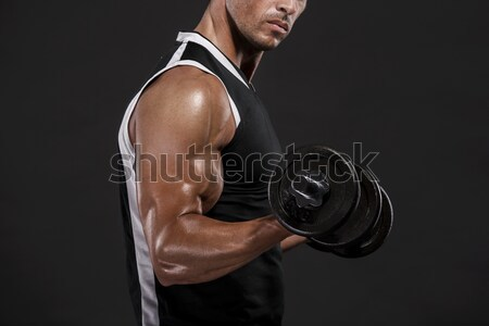 Time to be strong Stock photo © iko