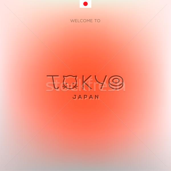 Wereld steden Tokio vector eps10 Stockfoto © ikopylov