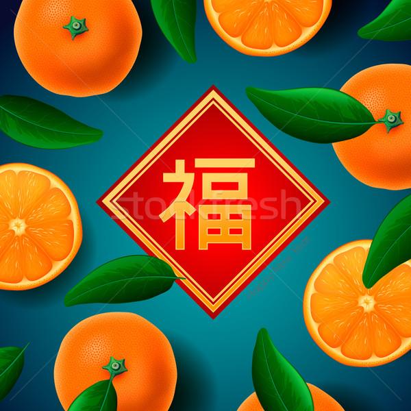 Chinese New Year greeting card, with mandarines Stock photo © ikopylov