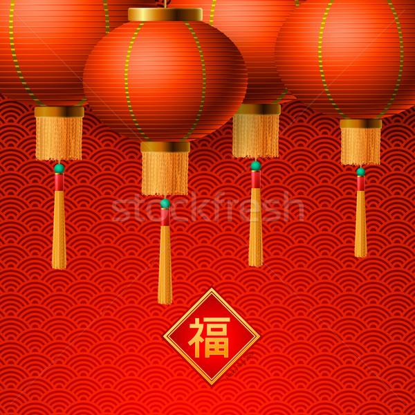 Ano novo chinês tradicional padrão vermelho lanternas Foto stock © ikopylov