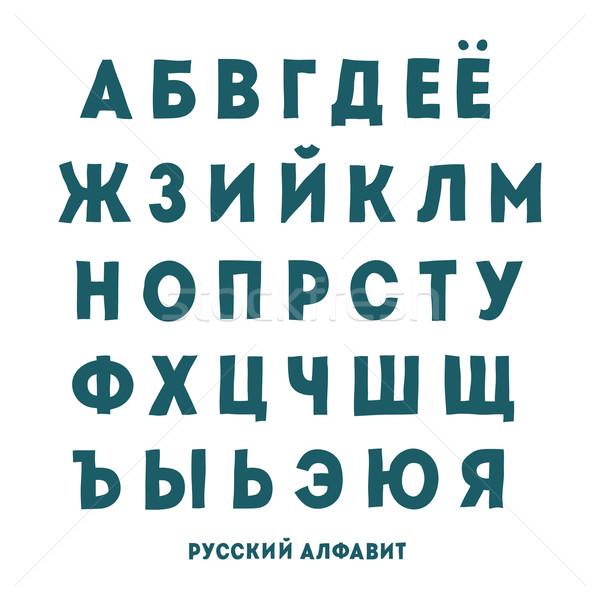 Russo alfabeto mão crianças livro criança Foto stock © ikopylov