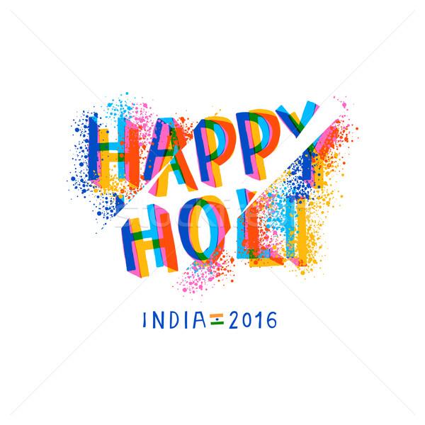 Happy Holi celebration, creative flyer Stock photo © ikopylov
