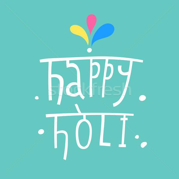 Piękna indian festiwalu szczęśliwy strony streszczenie Zdjęcia stock © ikopylov