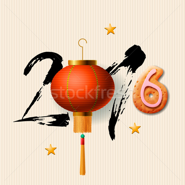 Chinese Calligraphy 2016, Lunar New Year greeting card design, vector illustration. Stock photo © ikopylov